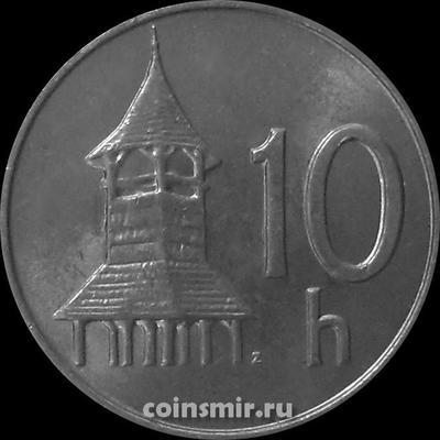 10 геллеров 1994 Словакия.