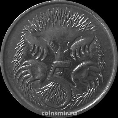 5 центов 1992 Австралия. Ехидна.