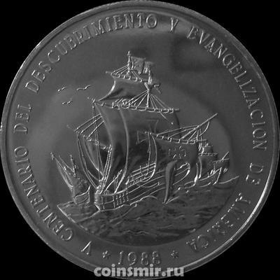 1 песо 1988 Доминиканская республика. Открытие Америки.
