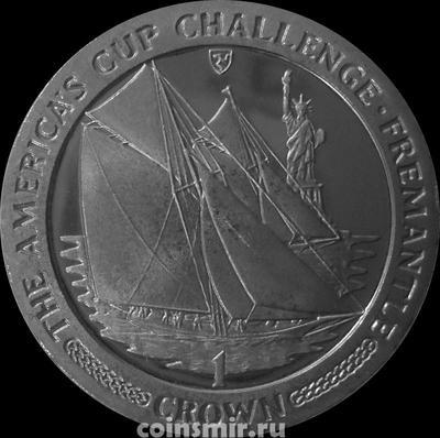 1 крона 1987 Остров Мэн. Кубок Америки (регата). Фримантл. (3)
