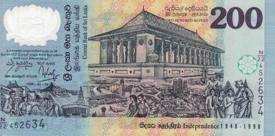 200 рупий 1998 Шри-Ланка. 50 лет независимости.
