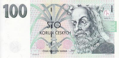 100 крон 1997 Чехия.