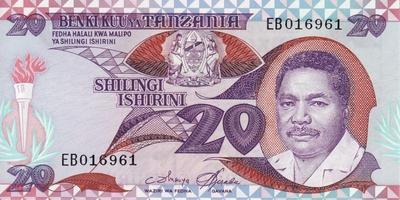 20 шиллингов 1987 Танзания.