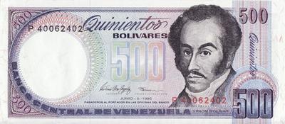 500 боливаров 1995 Венесуэла.