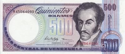 500 боливаров 1998 Венесуэла.
