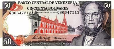 50 боливаров 1995 Венесуэла.