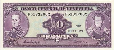 10 боливаров 1995 Венесуэла.