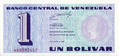 1 боливар 1989 Венесуэла.
