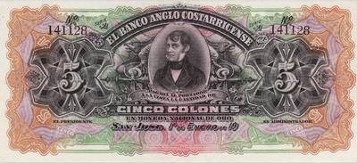 5 колон 1911-1917 Коста-Рика.