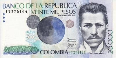 20000 песо 2010 Колумбия.