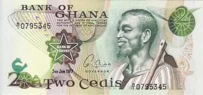 2 седи 1977 Гана.