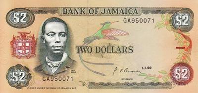 2 доллара 1990 Ямайка.