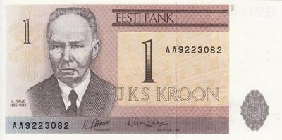 1 крона 1992 Эстония. Серия АА.