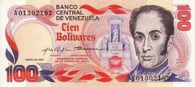100 боливаров 1980 Венесуэла. 150 лет со дня смерти Симона Боливара.