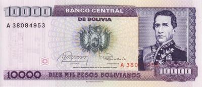 1 сентаво 1987 на 10000 песо 1984 Боливия.