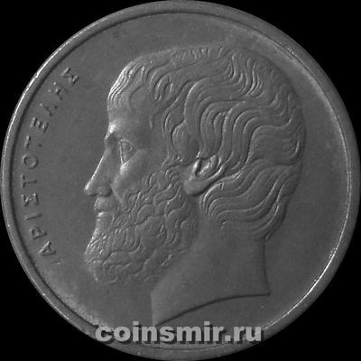 5 драхм 1976 Греция. Аристотель.