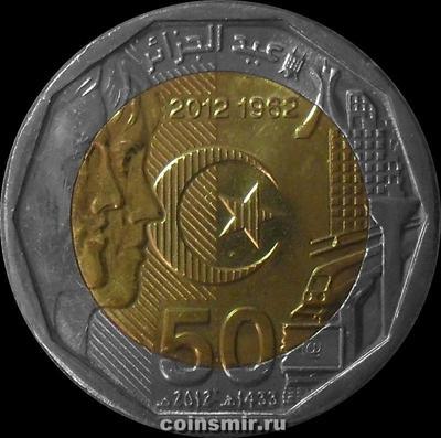 200 динар 2012 Алжир. 50 лет независимости.