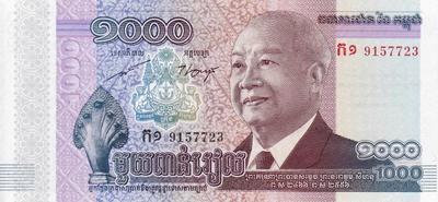 1000 риелей 2012 Камбоджа.