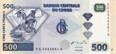 500 франков 2002 Конго.