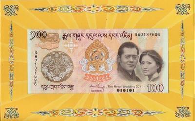 100 нгултрумов 2011 Бутан. Королевская свадьба.