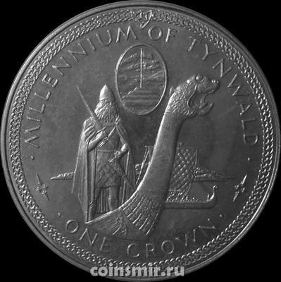 1 крона 1979 Остров Мэн. 1000-летие Тинвальда. (3)