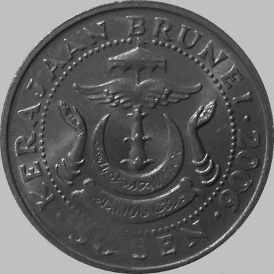 50 сен 2006 Бруней. (в наличии 2010 год)