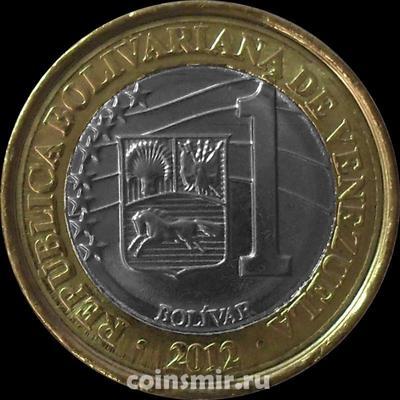 1 боливар 2012 Венесуэла.