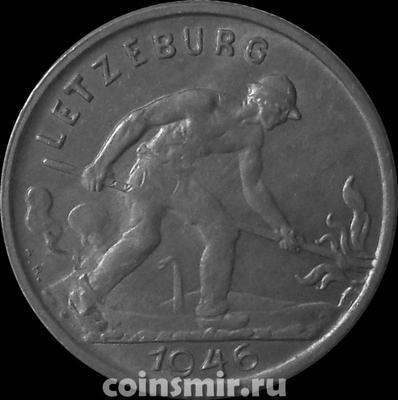 1 франк 1946 Люксембург.