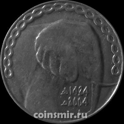 5 динаров 2004 Алжир. Слон. (в наличии 2015 год)