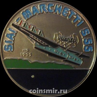 1 песо 1995 Куба. Савойя-Маркетти S-55.