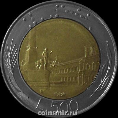 500 лир 1984 Италия.