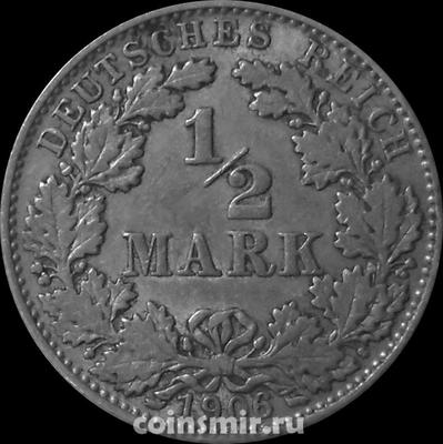 1/2 марки 1906 D Германия.
