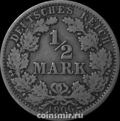 1/2 марки 1906 А Германия.