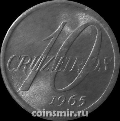 10 крузейро 1965 Бразилия.