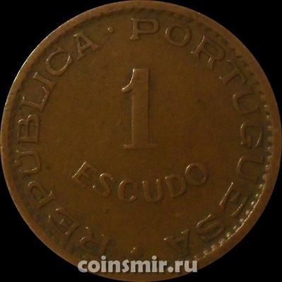 1 эскудо 1957 Португальский Мозамбик.