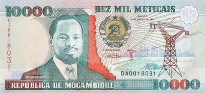10000 метикал 1991 Мозамбик.