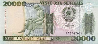 20000 метикал 1999 Мозамбик.