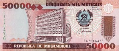 50000 метикал 1993 Мозамбик.