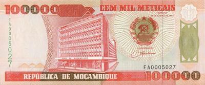 100000 метикал 1993 Мозамбик.