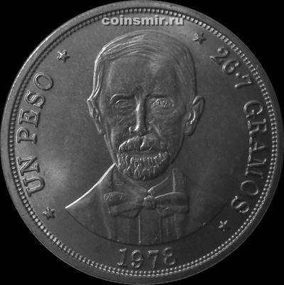 1 песо 1978 Доминиканская республика. Хуан Пабло Дуарте.