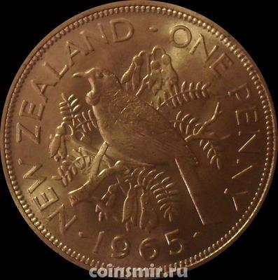 1 пенни 1965 Новая Зеландия.