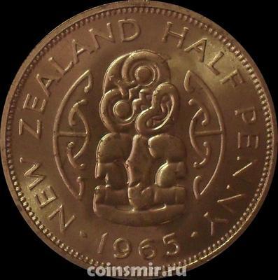 1/2 пенни 1965 Новая Зеландия.