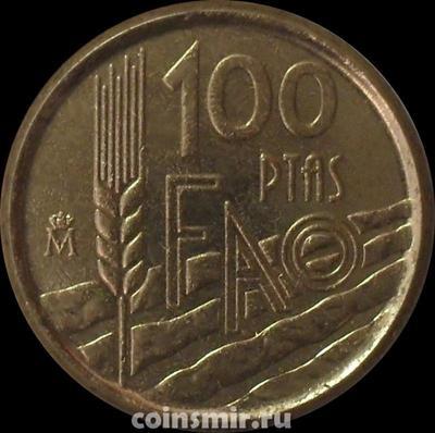 100 песет 1995 Испания. ФАО.
