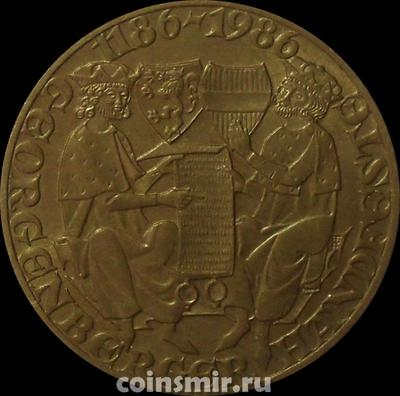 20 шиллингов 1986 Австрия. 800 лет Санкт-Георгенбергскому договору.
