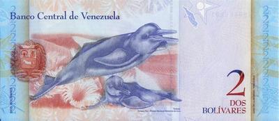 2 боливара 2012 Венесуэла.