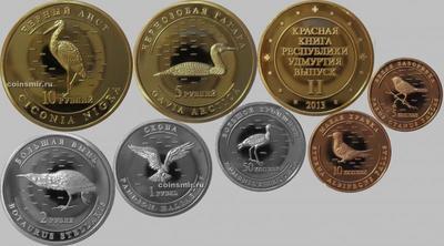 Набор из 8 монет 2013 Удмуртия. Выпуск-2.