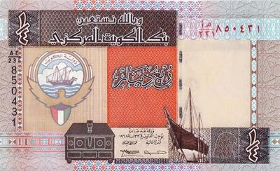 1/4 динара 1994 Кувейт.