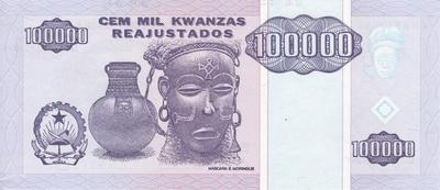 100000 кванз 1995 Ангола.
