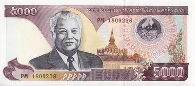 5000 кип 2003 Лаос.