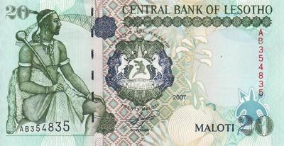 20 малоти 2007 Лесото.